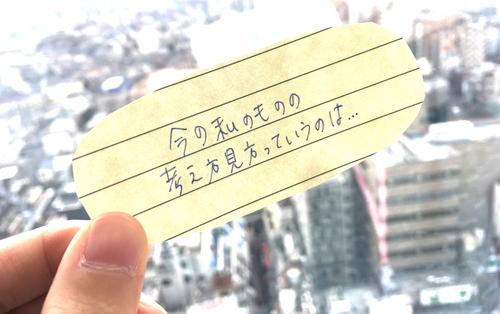 安室奈美恵「今の私のものの考え方見方っていうのは 息子の存在が…」/ 今日の、ひとことvol.50のタイトル画像