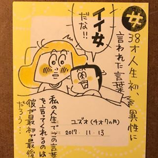 ヒヨくんに、ヒロ坊も…!コノビーライターの描いた「こどものことば」が最強にかわいい!!の画像3