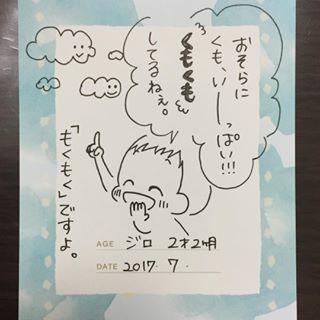 ヒヨくんに、ヒロ坊も…!コノビーライターの描いた「こどものことば」が最強にかわいい!!の画像5