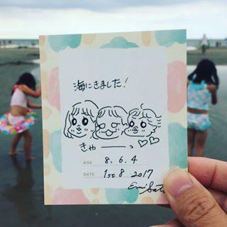 ヒヨくんに、ヒロ坊も…!コノビーライターの描いた「こどものことば」が最強にかわいい!!の画像17