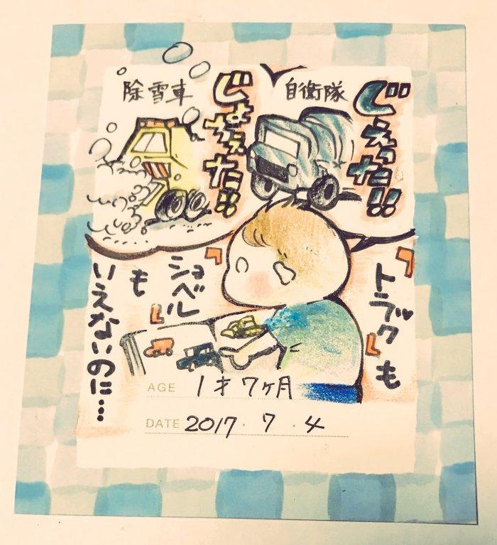 ヒヨくんに、ヒロ坊も…!コノビーライターの描いた「こどものことば」が最強にかわいい!!の画像24