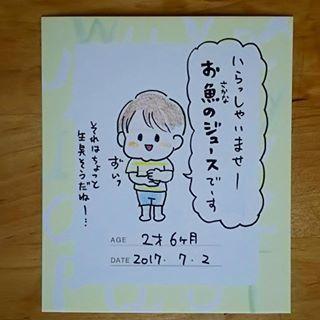 ヒヨくんに、ヒロ坊も…!コノビーライターの描いた「こどものことば」が最強にかわいい!!の画像9