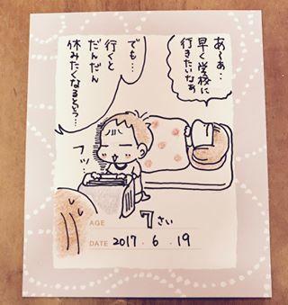 ヒヨくんに、ヒロ坊も…!コノビーライターの描いた「こどものことば」が最強にかわいい!!の画像7