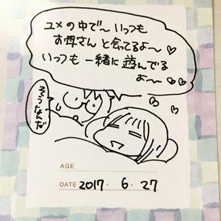 ヒヨくんに、ヒロ坊も…!コノビーライターの描いた「こどものことば」が最強にかわいい!!の画像13