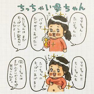 「今日もゆうくんにあそばれた〜」3歳女子のピュアな珍発言に、思わずドキッ!の画像8