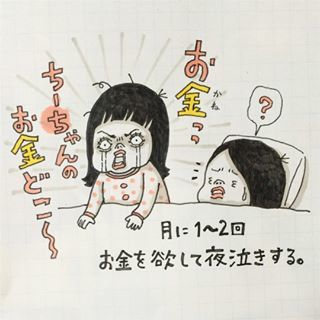 「今日もゆうくんにあそばれた〜」3歳女子のピュアな珍発言に、思わずドキッ!の画像2