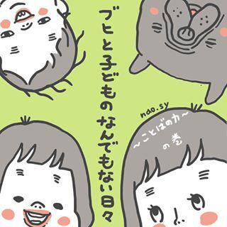 「今日もゆうくんにあそばれた〜」3歳女子のピュアな珍発言に、思わずドキッ!の画像1
