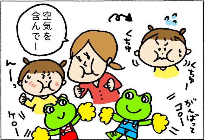 【抽選でプレゼント!】子どもの「うがい」、マスターしたいならこの方法。の画像11