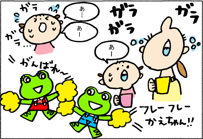 【抽選でプレゼント!】子どもの「うがい」、マスターしたいならこの方法。の画像20