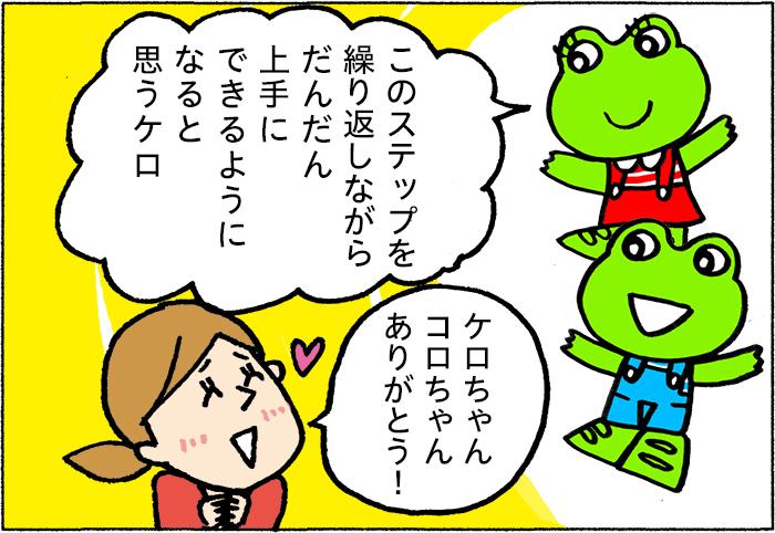 【抽選でプレゼント!】子どもの「うがい」、マスターしたいならこの方法。の画像14