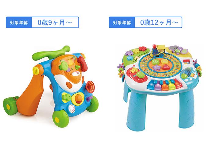 1歳を迎えていたずら盛り!子どもの好奇心を満たすぴったりな遊びは…の画像8