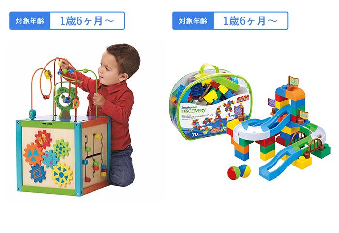 「手先遊び」が生活習慣にも役立つ!?1歳〜1歳半におすすめのおもちゃとは。の画像8