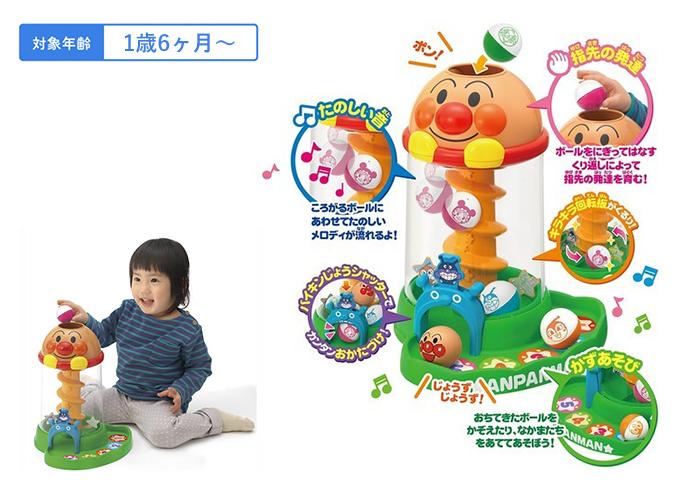 「手先遊び」が生活習慣にも役立つ!?1歳〜1歳半におすすめのおもちゃとは。の画像6