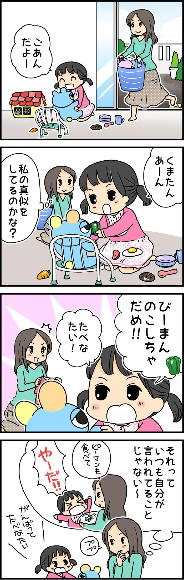 まるで小さなママ!相手を思いやる心を育てるヒントは「お人形遊び」と「おままごと」にあり!?の画像1
