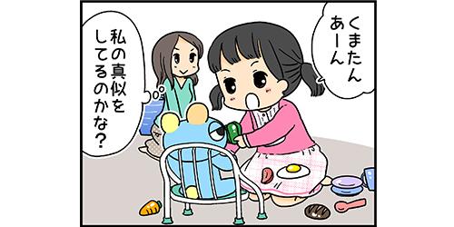 まるで小さなママ!相手を思いやる心を育てるヒントは「お人形遊び」と「おままごと」にあり!?のタイトル画像