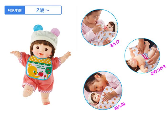 まるで小さなママ!相手を思いやる心を育てるヒントは「お人形遊び」と「おままごと」にあり!?の画像4