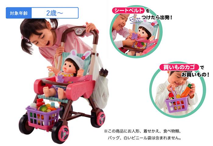 まるで小さなママ!相手を思いやる心を育てるヒントは「お人形遊び」と「おままごと」にあり!?の画像6
