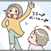 子どもに伝染するのは、ニコニコだけじゃない!?母娘でつながっていた意外なもののタイトル画像