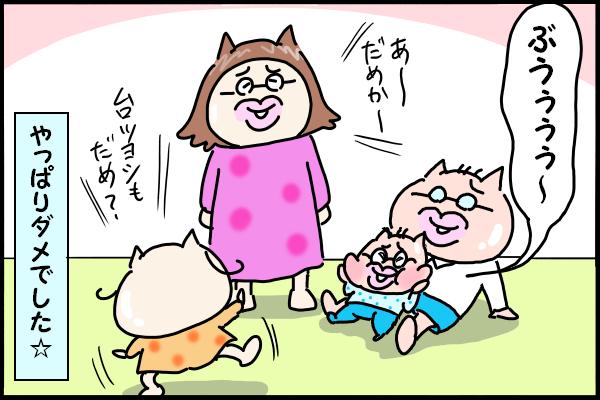 """言葉が上手に言えない2歳児がかわいい!""""今""""限定の家族のひとコマ♡の画像6"""