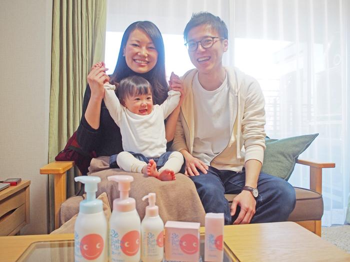 すこやかな肌は未来への贈り物。赤ちゃんの肌を想ったスキンケアシリーズを使ってみると…の画像7