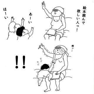 """「おっぱいは飲むものですよ〜!」母の""""哀""""あふれる毎日に思わず共感(笑)の画像7"""