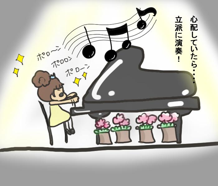 親子でピアノ発表会。初心者だった私が、「ムスメと一緒にやって良かった」と思う理由の画像7