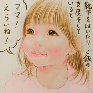 この瞳で見つめられたらたまらない!2歳娘のかわいさ120%な毎日♡の画像21