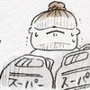 「娘8.5キロ+通常荷物+買いすぎた重い食材袋2コ」=答えはたった一つ!のタイトル画像