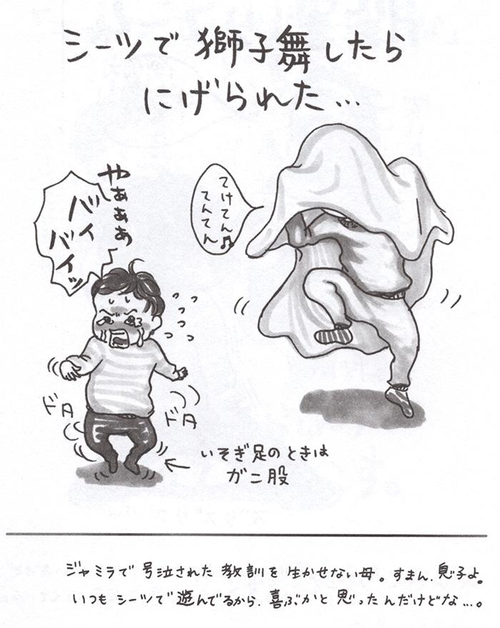 納豆vs2歳息子!ネバネバが頭についたとき、まさかのリアクション!(笑)の画像5