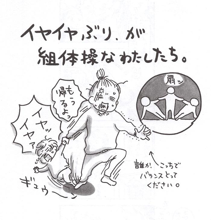 納豆vs2歳息子!ネバネバが頭についたとき、まさかのリアクション!(笑)の画像1