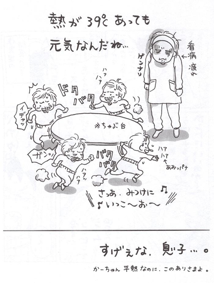 納豆vs2歳息子!ネバネバが頭についたとき、まさかのリアクション!(笑)の画像11