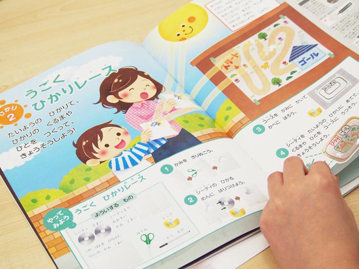 幼児教育、どんな教材がうちの子に合ってるの?悩める編集部ママの元に届いたのは…の画像50
