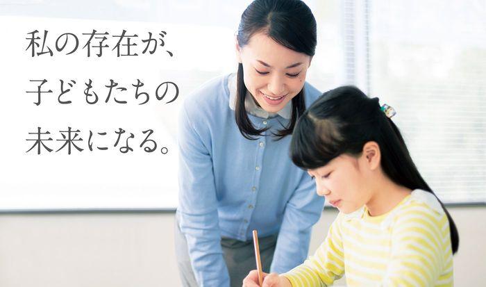 ママの働き方に新提案!子育ての経験を活かせる、やりがいのある仕事とは?の画像11
