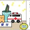 大切なオモチャが壊れてしまった。そんな時は「おもちゃ病院」が頼りになる!のタイトル画像