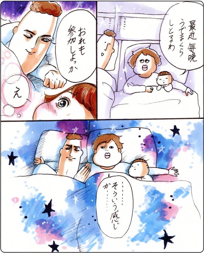 食べながら寝ちゃう娘がかわいい♡しかし、パパの感想に衝撃が走る…!(笑)の画像7
