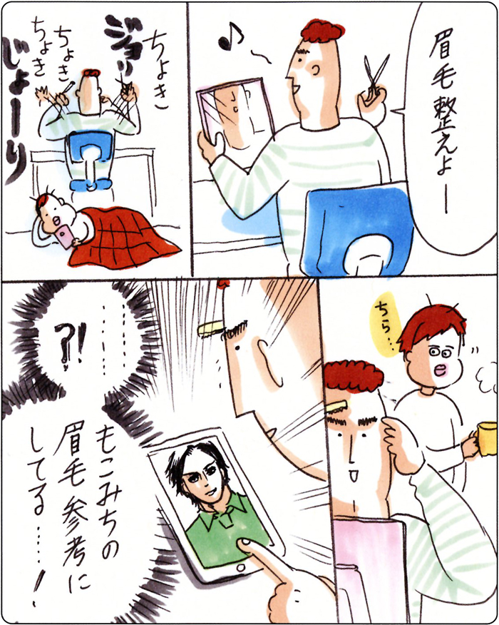食べながら寝ちゃう娘がかわいい♡しかし、パパの感想に衝撃が走る…!(笑)の画像5