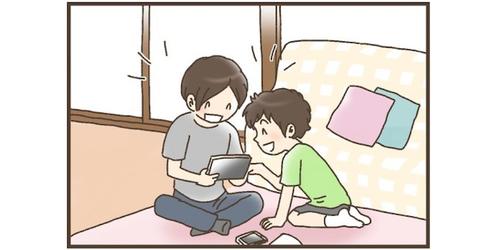 ルールを守れば、良い面も!子どもがゲームをしていて「良かった」と感じたことのタイトル画像