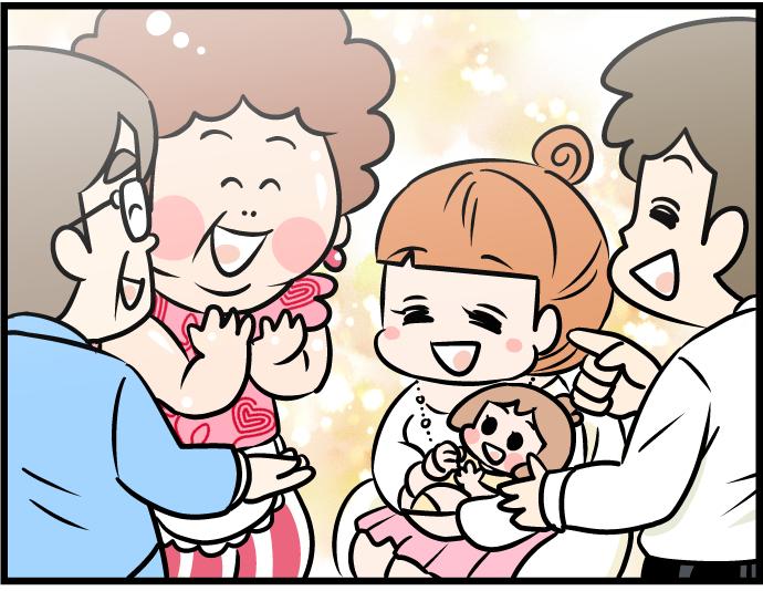 新米ママにサラヤの「アラウ.」で見つけた「本当の優しさ」を聞いてみたの画像13
