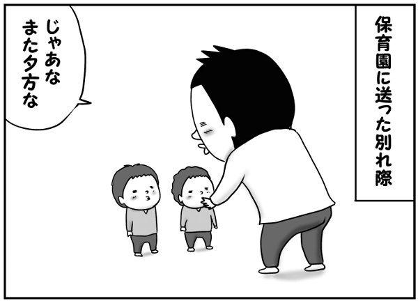 子どもが甘えてくるのは、今だけかも。だから「今」を大事にしようと思うけど…の画像7
