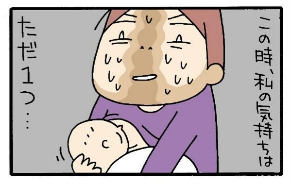 双子出産後、義両親と同居スタートした私が「完全ミルク」にした本当の理由の画像3