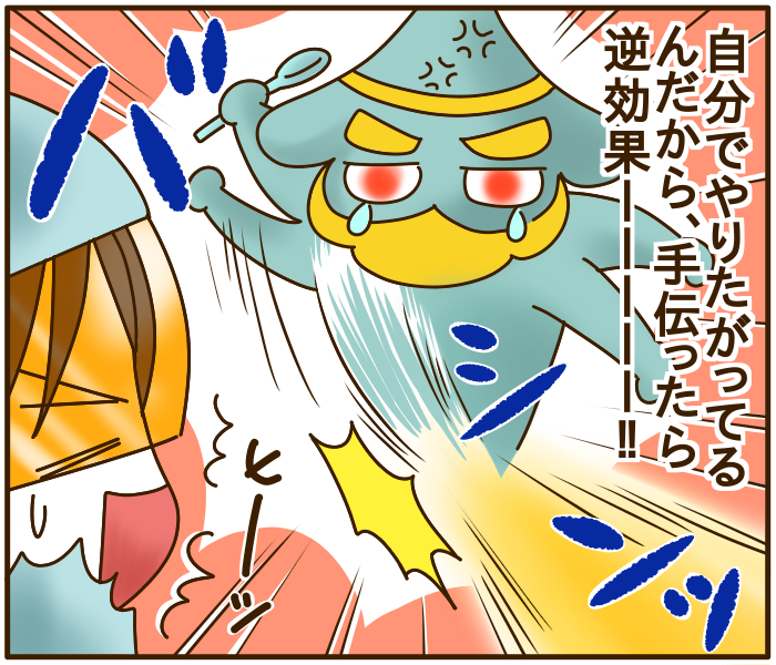 """お出かけ前に出たー!「イヤイヤ怪獣」!?母の""""闘い""""のヒミツとは…!の画像6"""