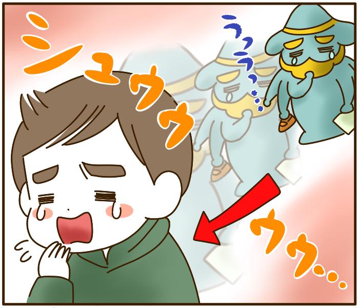 """お出かけ前に出たー!「イヤイヤ怪獣」!?母の""""闘い""""のヒミツとは…!の画像9"""