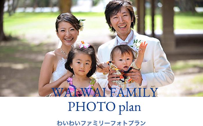 ここでしか撮れない!一生モノの家族写真を思い出と共に残しませんか?の画像20
