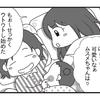 寝る前の 娘にかまって 大覚醒 (涙) のタイトル画像