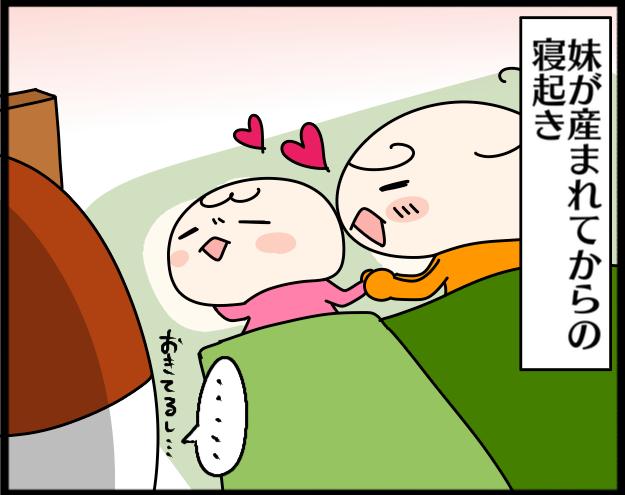 """本当はママを独占したい…!お姉ちゃんになった3歳娘の""""萌え行動""""にキュン♡の画像2"""