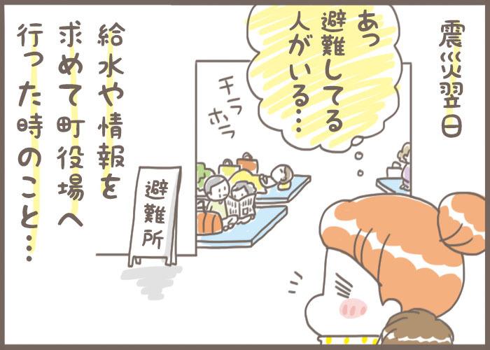 ちょっとの工夫で、寝室が「安全シェルター」になる!?/子育て+α防災集(5)の画像1