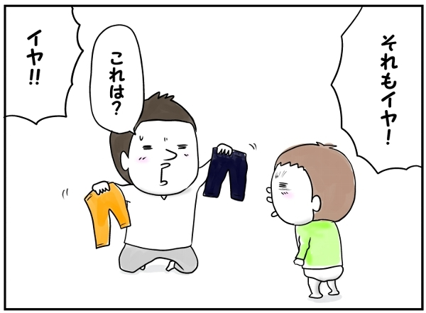 """子どもの""""服のチョイス""""に翻弄されるパパ。そして迎えた結末は…!?の画像3"""