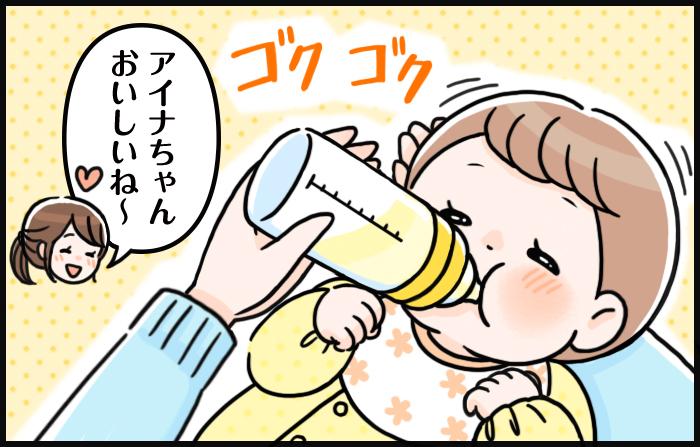 授乳の時間が親子の大切な時間に。赤ちゃんへの向き合い方を変えたのは…の画像22