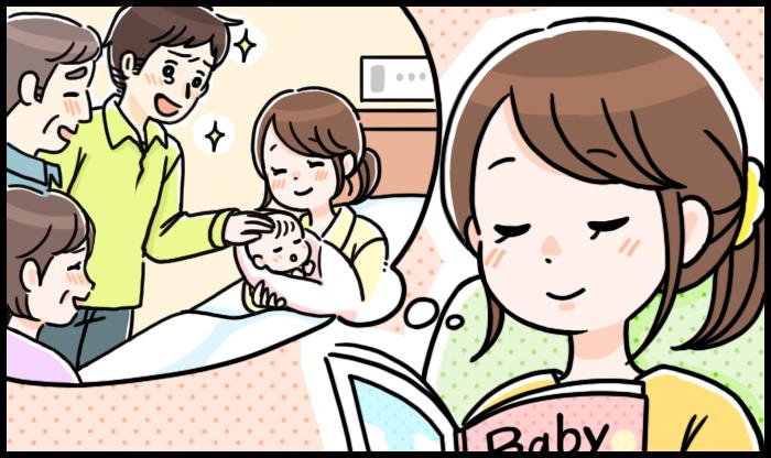 授乳の時間が親子の大切な時間に。赤ちゃんへの向き合い方を変えたのは…の画像2