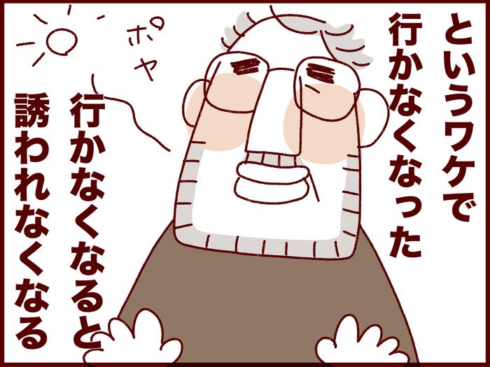 """飲み会参加は「申告制」!夫はこうして""""イクメン""""になった!(笑)の画像8"""